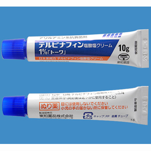 テルビナフィン塩酸塩クリーム1%「トーワ」:10g×10(旧名:ビラスクリーム1%)