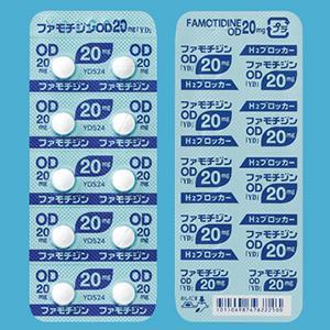ファモチジンOD錠20mg「YD」:100錠