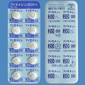 ファモチジンOD錠20mg「トーワ」:100錠(旧名称:ファモスタジンD錠20mg)