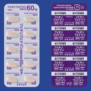 フェキソフェナジン塩酸塩錠60mg「杏林」:100錠