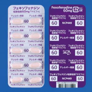 フェキソフェナジン塩酸塩錠60mg「ケミファ」:100錠(10錠×10)