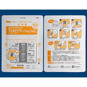 フェルビナクテープ70mg「EMEC」(10×14cm):20枚(10枚×2袋)
