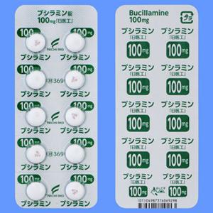 ブシラミン錠100mg「日医工」 50錠(PTP10錠×5)