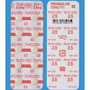 プレドニゾロン錠2.5mg「NP」 10錠×5シート