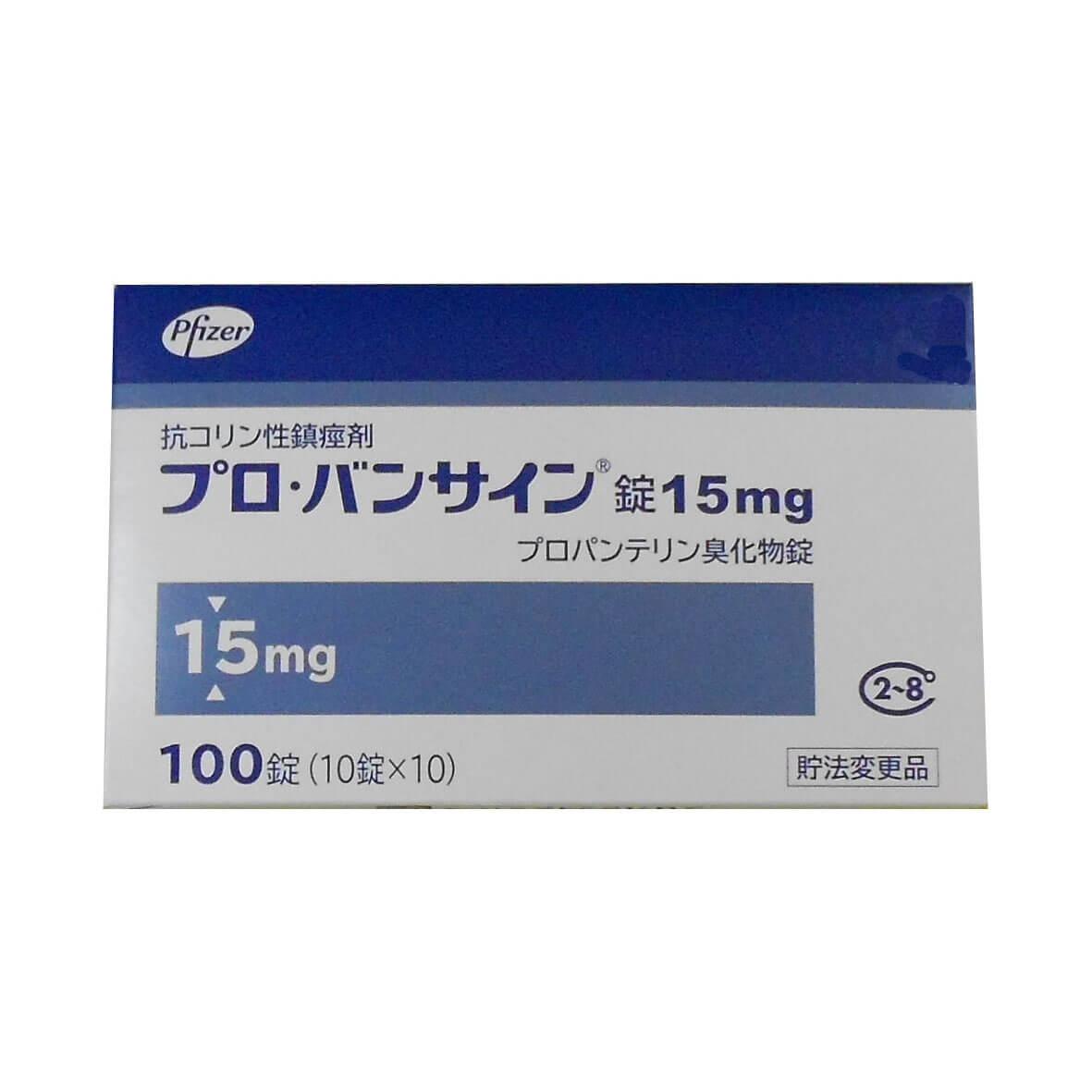 プロ・バンサイン錠15mg:100錠(使用期限:2020年11月)
