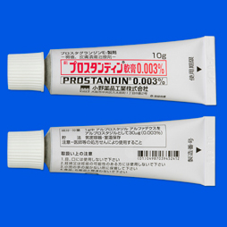 プロスタンディン軟膏0.003% 10g