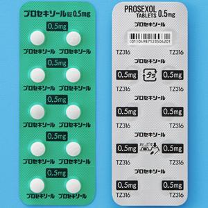 プロセキソール錠0.5mg 100錠