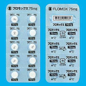 フロモックス錠75mg 50錠(10錠×5)