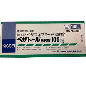 ベザトールSR錠100mg 100錠(10錠×10)