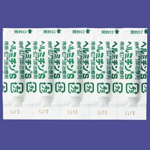 ヘルミチンS坐剤:50個【夏季は取り扱い停止中】