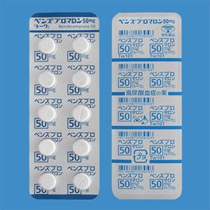 ベンズブロマロン錠50mg「トーワ」 100錠(10錠×10シート)