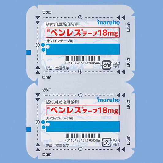 ペンレステープ18mg(劇):10枚入