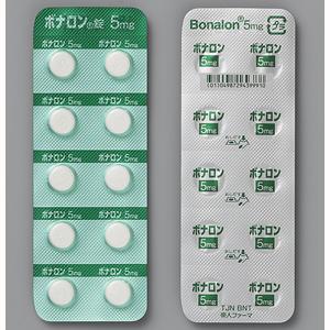 ボナロン錠5mg 20錠(10錠×2)