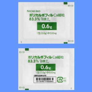 ポリカルボフィルCa細粒83.3%「日医工」 :0.6g×105包