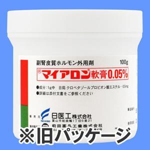 酸 軟膏 myk クロベタゾール エステル プロピオン 0.05
