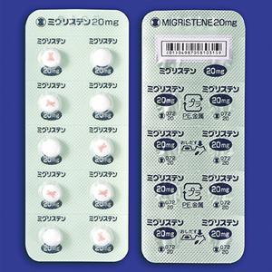 ミグリステン錠20:100錠(10錠×10)PTP