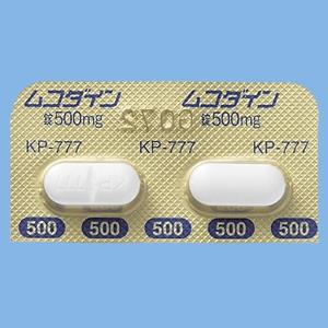ムコダイン錠500mg:50錠(10錠×5)PTP
