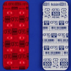 (Mec)メコバラミン錠500μg「SW」:100錠(PTP)(メチクール錠500μg)