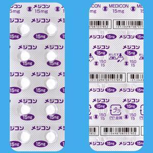 ジェネリック メジコン 先発医薬品が存在しない薬