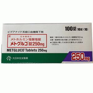 メトグルコ錠250mg 100錠(10錠×10)