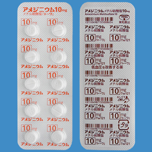 アメジニウムメチル硫酸塩錠10mg「トーワ」:100錠(旧名称:メトロック錠10)