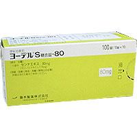 ヨーデルS糖衣錠-80:100錠(10錠×10)