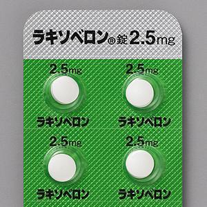 ラキソベロン錠2.5mg:100錠(10錠×10)PTP