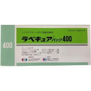 ラベキュアパック400 7シート(1シート×7)PTP入