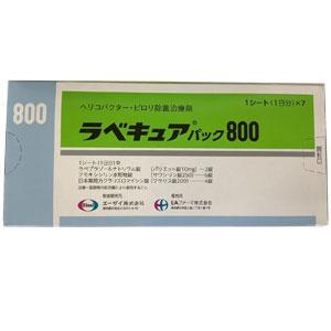 ラベキュアパック800 7シート(1シート×7)PTP入