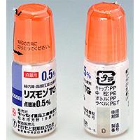 リズモンTG点眼液0.5%:2.5ml×10