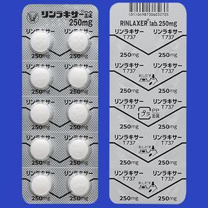 リンラキサー錠250mg:100錠(PTP)