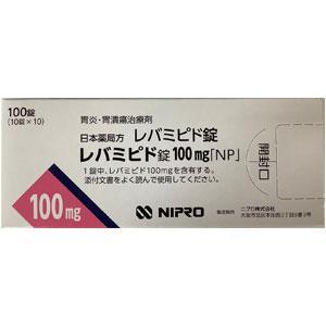 レバミピド錠100mg「NP」:100錠(PTP)