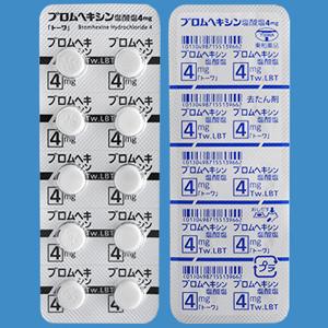 ブロムヘキシン塩酸塩錠4mg「トーワ」 100錠(PTP)(旧名称:レベルボン錠4mg)