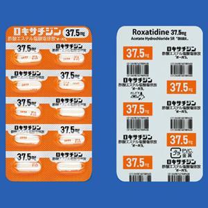 ロキサチジン酢酸エステル塩酸塩徐放カプセル37.5mg「オーハラ」:100カプセル(10カプセル×10)(旧:ロキサチカプセル37.5)