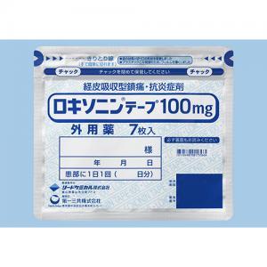 ロキソニンテープ100mg:21枚(7枚×3袋)
