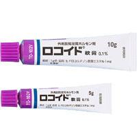 ロコイド軟膏0.1%:5g×10
