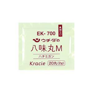 ウチダの八味丸M(EK-700):20丸×42包(14日分)