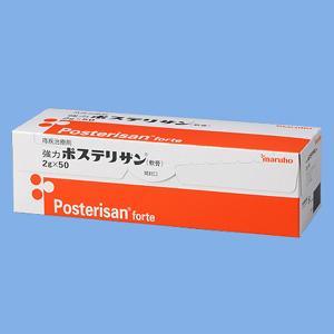 強力ポステリザン軟膏:2g×50