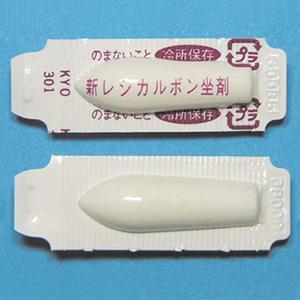 新レシカルボン坐剤:12個
