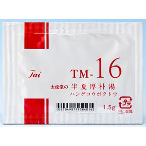 太虎堂の半夏厚朴湯エキス顆粒(TM-16):84包(28日分)