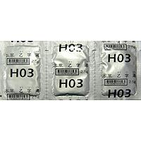 本草 乙字湯エキス顆粒-M(H03):42包(14日分)