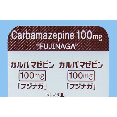 #カルバマゼピン錠100mg「フジナガ」 100錠(10錠×10シート)(レキシン錠100mg)