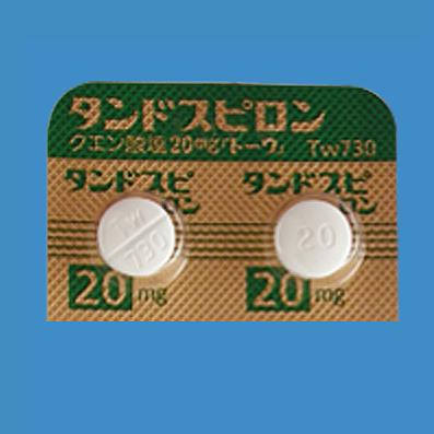 酸 タンドスピロン クエン タンドスピロンクエン酸塩錠5mg「日医工」の薬効分類・効果・副作用 根拠に基づく医療情報データベース【今日の臨床サポート】