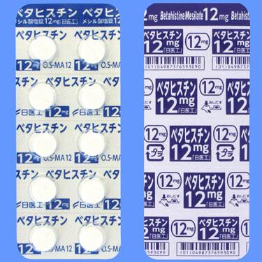 #ベタヒスチンメシル酸塩錠12mg「日医工」 90錠(10錠×9シート)