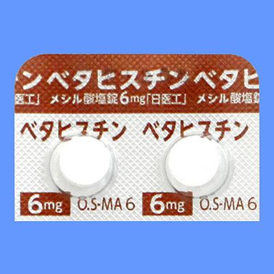 #ベタヒスチンメシル酸塩錠6mg「日医工」 100錠(PTP10錠×10) (メニエース錠6mg)