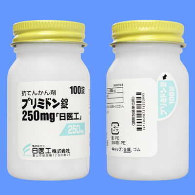 #プリミドン錠250mg「日医工」 100錠(バラ)