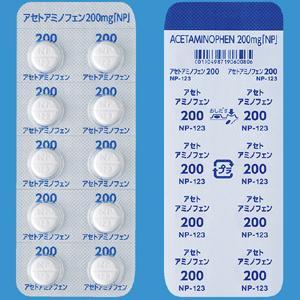 アセトアミノフェン錠200mg「NP」:100錠(PTP)
