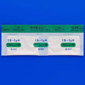 ラリキシンドライシロップ小児用10%:1g×50包