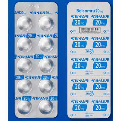 ベルソムラ錠20mg  20錠