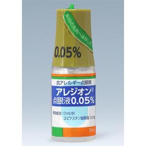 アレジオン点眼液0.05%:5ml×1本